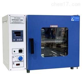 DHG-9035A数显微电脑程控热风循环干燥箱用途
