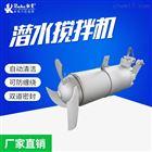 QJB1.5/8-400/3-740S工业化机械型搅拌器QJB