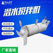 工业化机械型搅拌器QJB