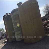 二手5吨10吨30吨玻璃钢储罐