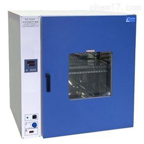 DHG-9240A台式电热鼓风干燥箱使用说明
