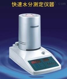 卤素加热快速水分测定仪   厂家