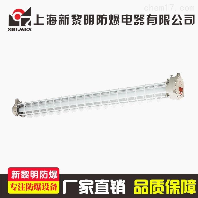 新黎明BPY-1*18W隔爆型防爆荧光灯