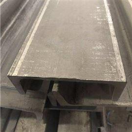 4#现货供应630不锈钢槽钢-槽钢价格