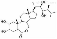 芸苔素内酯标准品
