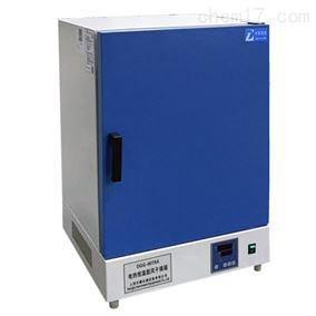 DGG-9076ARS485通讯接口鼓风干燥箱原理