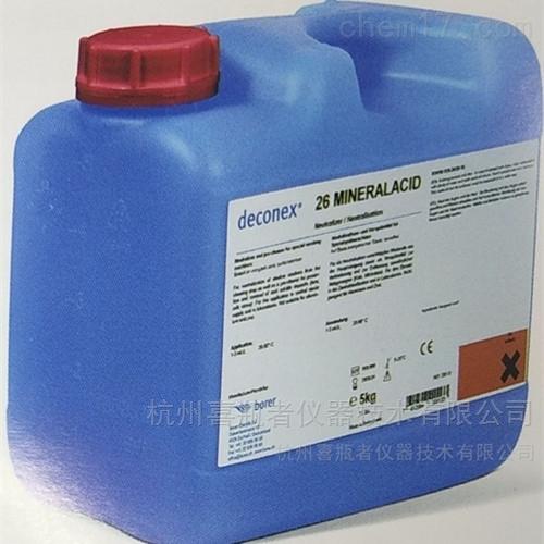 瑞士波洱Borer 洗瓶机专用无机酸性中和剂