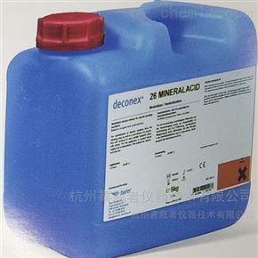 26 MINERALACID瑞士波洱Borer 洗瓶机专用无机酸性中和剂