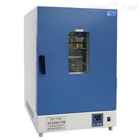 DGG-9146A立式数显恒温鼓风干燥实验烘箱报价