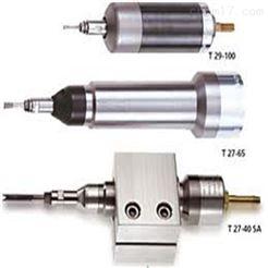 BL 40, 230V新品BIAX电动刮刀