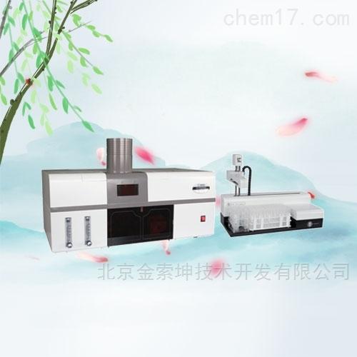 金索坤SK-2003A(配SK-ZH快速智能自动进样器) 原子荧光光度计/光谱仪