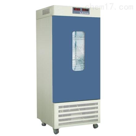 LH-80/LH-150/种子老化箱/种子发芽箱