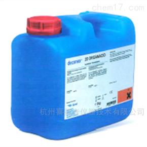 25 ORGANACID瑞士波洱borer  洗瓶机专用有机酸性中和剂