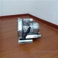 220V单相漩涡气泵