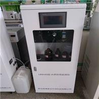 LB-8040水质在线COD分析仪