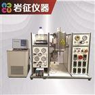 水热老化试验装置