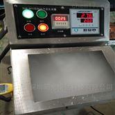 Sun-BHSQ充電接口(樁)飽和水汽發生試驗裝置
