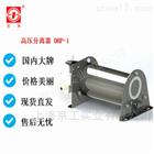 压缩空气采样器DHP-1