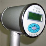 FD-3013H智能化χ-γ辐射检测仪
