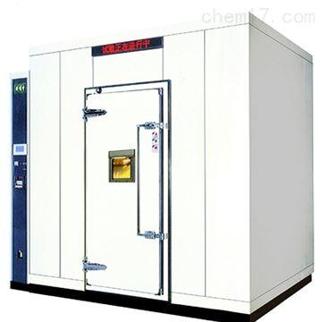 ZK-GDWS大型高低温试验室