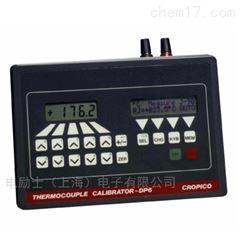 热电偶模拟器_温度探头测试仪DP6