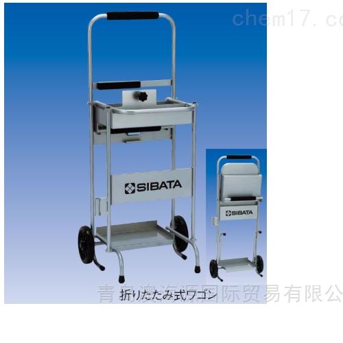 折叠车日本柴田科学SIBATA室内空气环境测量