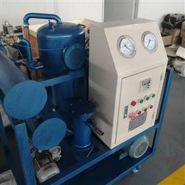 YN-LY20高压真空滤油机厂家直销