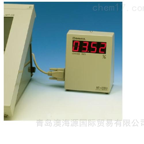 外部显示器MT-05U / -05日本柴田科学SIBATA