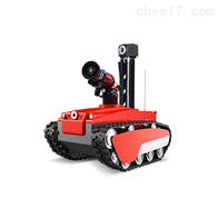 RXR-MC80智能消防灭火侦查机器人