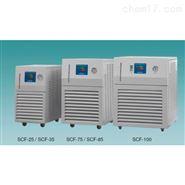 冷卻水循環儀SCF系列Circulator