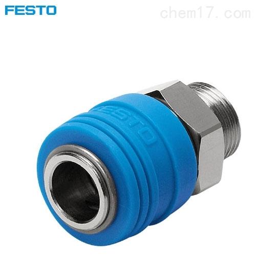 费斯托FESTO快速连接插座