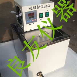 HH-SB超级油浴(内循环)