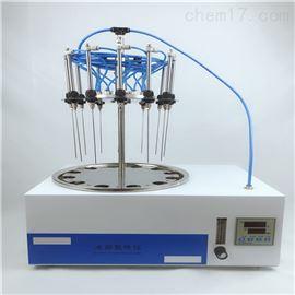 JOYN-DCY-12Y圆形水浴氮气吹干仪