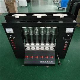 JOYN-CXW-6上海乔跃粗纤维测定仪