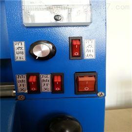 JOYN-CXW-6四川茶叶粗纤维含量测定仪