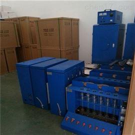 JOYN-CXW-6饲料半纤维素含量测定装置