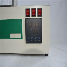 QYKDN-08数显凯式定氮消化炉