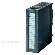 西門子CPU存儲卡6ES7953-8LM20-0AA0