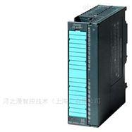 西门子CPU模块6ES7274-1XH30-0XA0