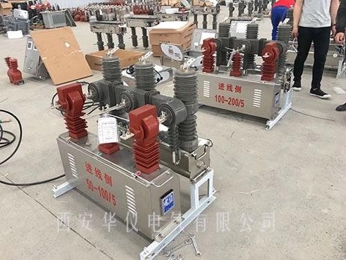 南宁10KV预付费断路器带干式计量装置