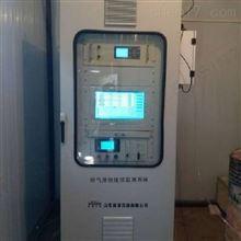 非甲烷总烃在线监测设备厂家 认准新泽仪器