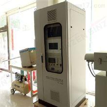 非甲烷总烃在线检测系统
