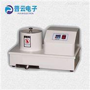 纸浆电动数控离心机
