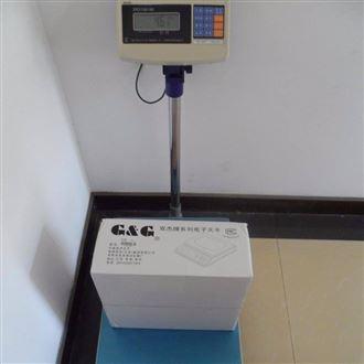 XK315(W) ALH江陰英展電子秤