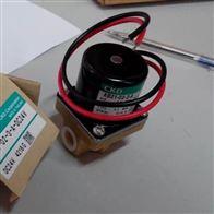 SPK日本喜开理CKD蒸汽用电磁阀