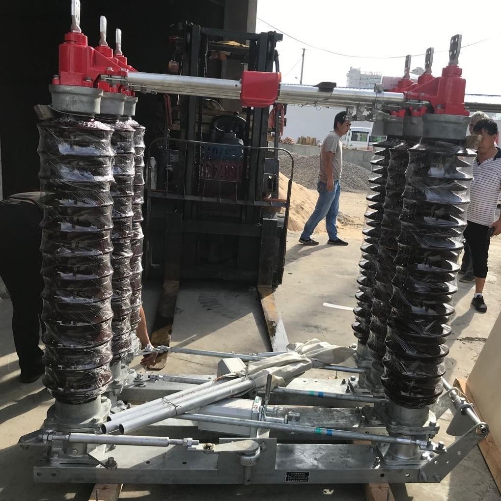 1250A电动操作GW4高压隔离开关厂家
