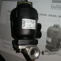 2031德国宝德BURKERT膜片阀