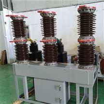 35KV高壓真空斷路器帶遠方就地功能
