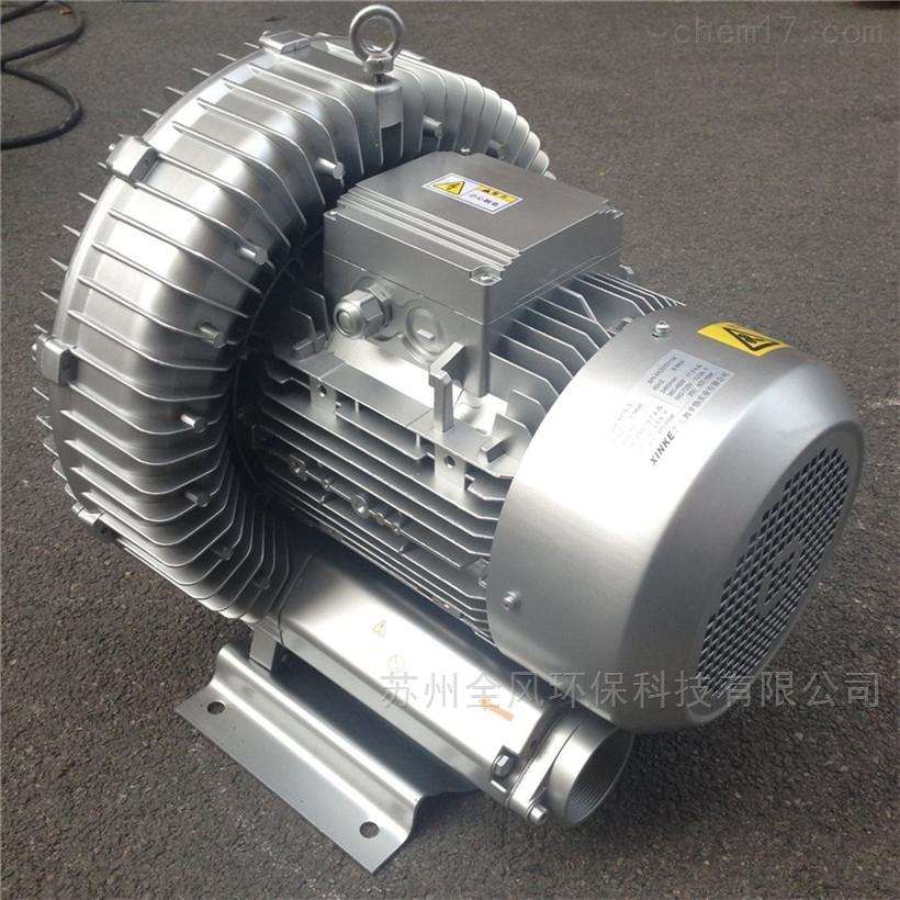 切纸机高压风机旋涡气泵