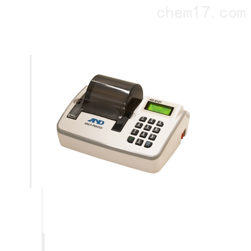 多功能微型打印机